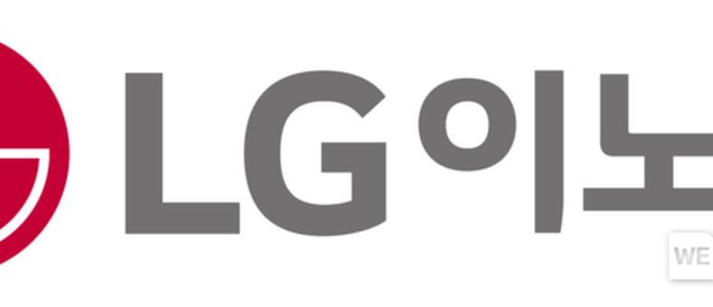 LG이노텍2분기매출 2조3547억원·영업이익 1519억원…전년比 매출 55.9↑ 영업이익 178.3↑