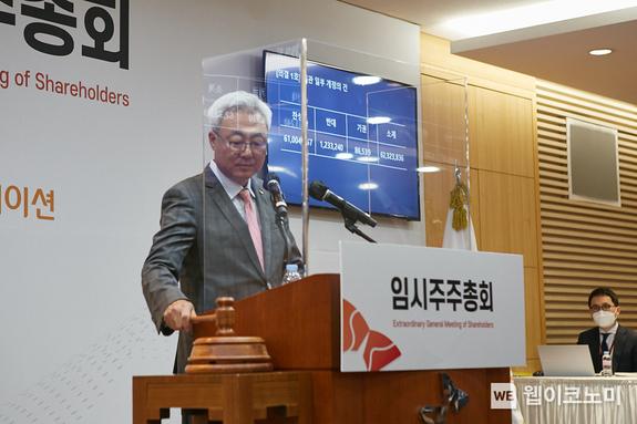 """SK이노베이션 김준 총괄사장 """"적절한 밸류를 시장에서 인정받을 때 IPO 추진"""""""