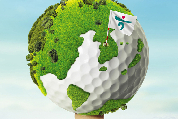 하나금융그룹, ESG 가치 더한 친환경 골프대회  '하나금융그룹 챔피언십' 개최