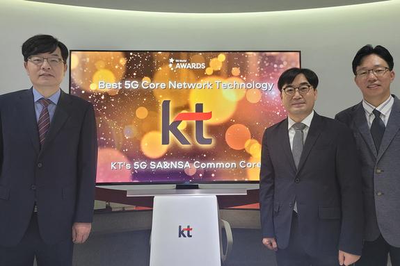 세계가 인정한 'KT 5G'… 7년 연속 5G 월드어워드 수상