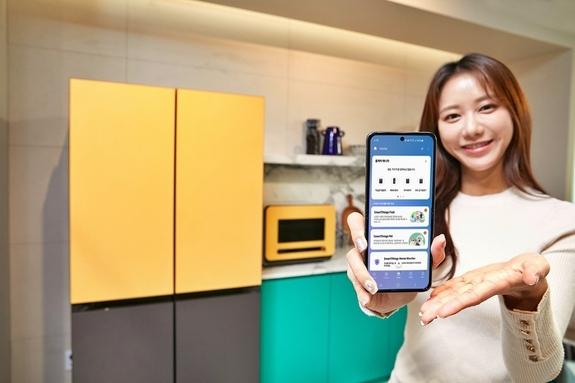 삼성전자, 원스톱 AI 가전 관리 서비스 '홈케어 매니저' 확대
